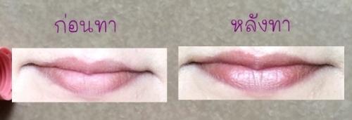 lip 5