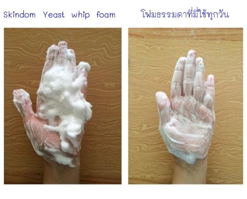 vs foam ใหม่