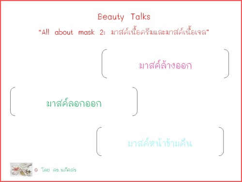 BT mask 2.jpg