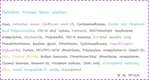 สผส proteum
