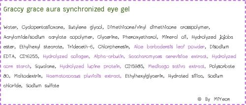 %e0%b8%aa%e0%b8%9c%e0%b8%aa-eye