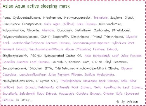 %e0%b8%aa%e0%b8%9c%e0%b8%aa-asiae-mask
