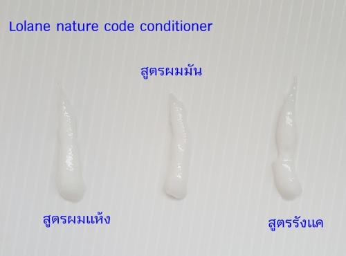cond 6.jpg