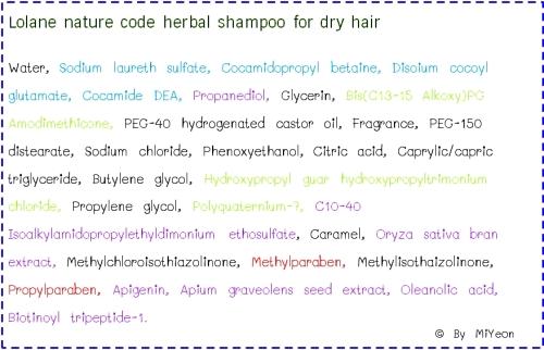 สผส shampoo