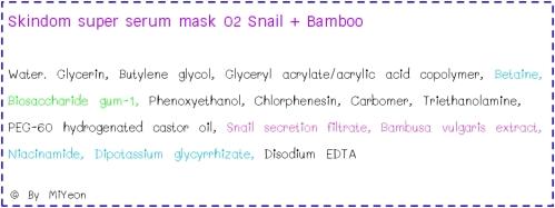 สผส Skindom mask