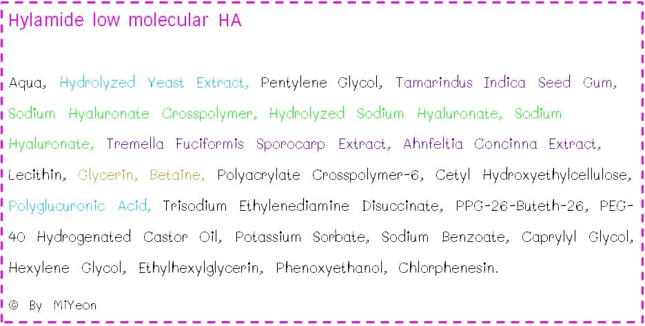 สผส hya pink-updated